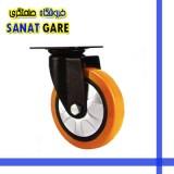 چرخ پایه مشکی نارنجی بلبرینگی و قاب دار سایز 125 گردان