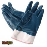 دستکش ضد مواد نفتی