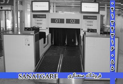 نوار نقاله فرودگاهی در تبریز