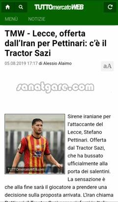 نقل و انقالات تیم تراکتور - استفانو پیناری
