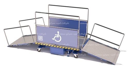 بالابر سیار برای افراد معلول
