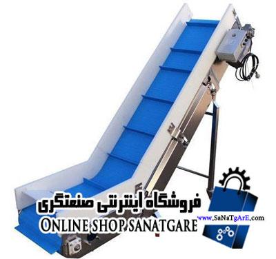 نوار نقاله / افزایش قیمت نوار نقاله در مهرماه 99